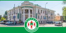 Платная поликлиника г. Пятигорск