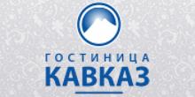 Гостиница Кавказ г. Пятигорск